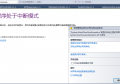 Serializable引起System.StackOverFlowException