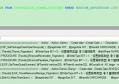 sql server如何从存储过程中查找指定的内容